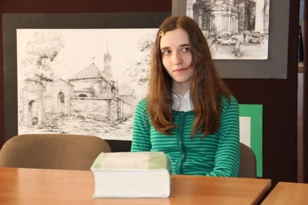 Agnieszka Ruczaj, kl. II i